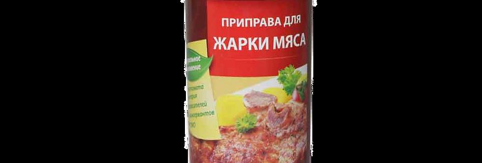 приправа для ЖАРКИ МЯСА 220гр