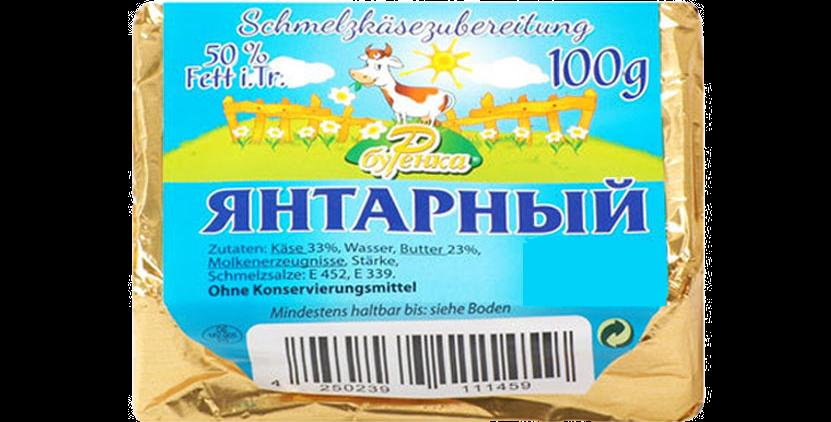 сырок плавленый ЯНТАРНЫЙ 50%  100гр