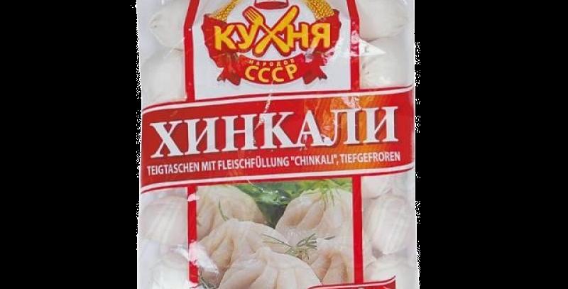 Хинкали  750 гр