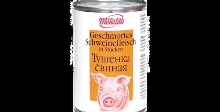 Тушёнка свиная 400гр