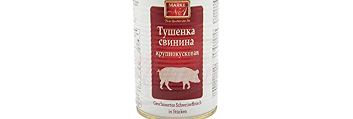 тушёнка свинина крупнокускавая МАРКА N1  400гр