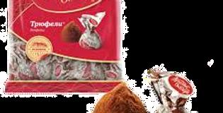 конфеты ТРЮФЕЛЬ 200гр