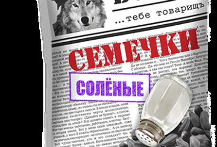семечки СОЛЁНЫЕ Тамбовский Волкъ 200гр
