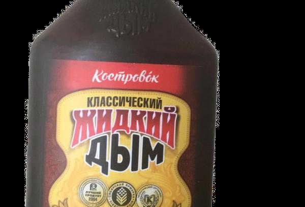 жидкий дым  КОСТРОВОК 330мл