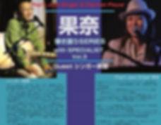 イベント情報 富山