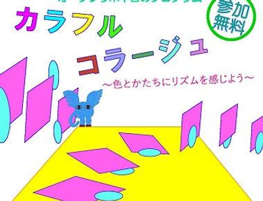 イベント情報 富山県美術館
