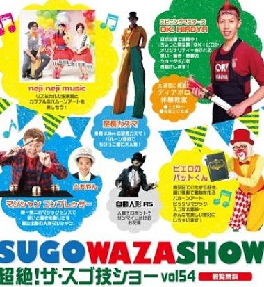 富山市民プラザ イベント