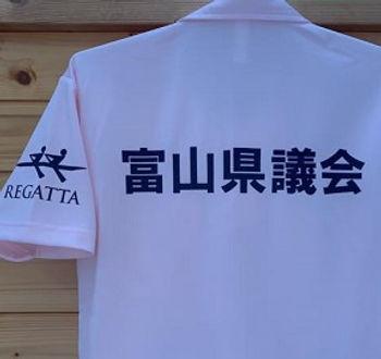 Tシャツ 富山市