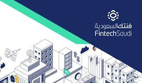 Everything About Fintech Saudi