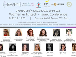 Paymentsop Participates in the First EWPN Meetup in Israel