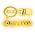 new-icon-- (1).png