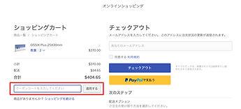 coupon_3.jpg