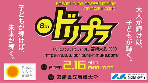 スクリーンショット 2020-02-16 1.10.00.png