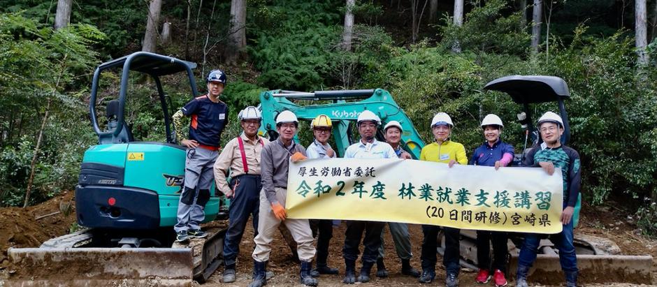延岡で厚生労働省林業就業支援事業の研修が続いています。