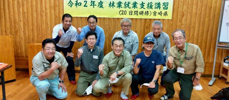 林業就業支援事業20日間研修(宮崎)が始まりました。