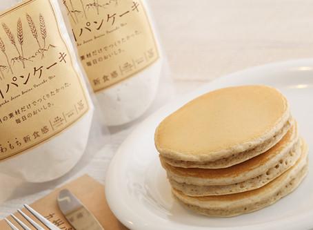 プレスリリース「九州パンケーキカフェ」FC契約を締結  頑張らなくていい、ありのままでいられる居場所づくりへ