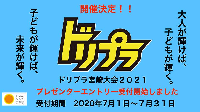 スクリーンショット 2020-06-30 8.49.56.png