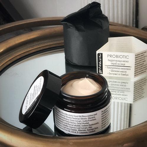 PROBIOTIC хидратираща маска и скраб за лице