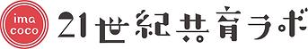 logo_21.png