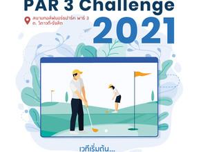 เปิดรับสมัครแล้วนะคะ CGA-CHANG PAR3 CHALLENGE 2021 สนาม 1