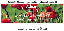 sim arabic.png
