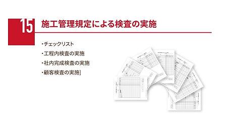 無題12jpg.jpg