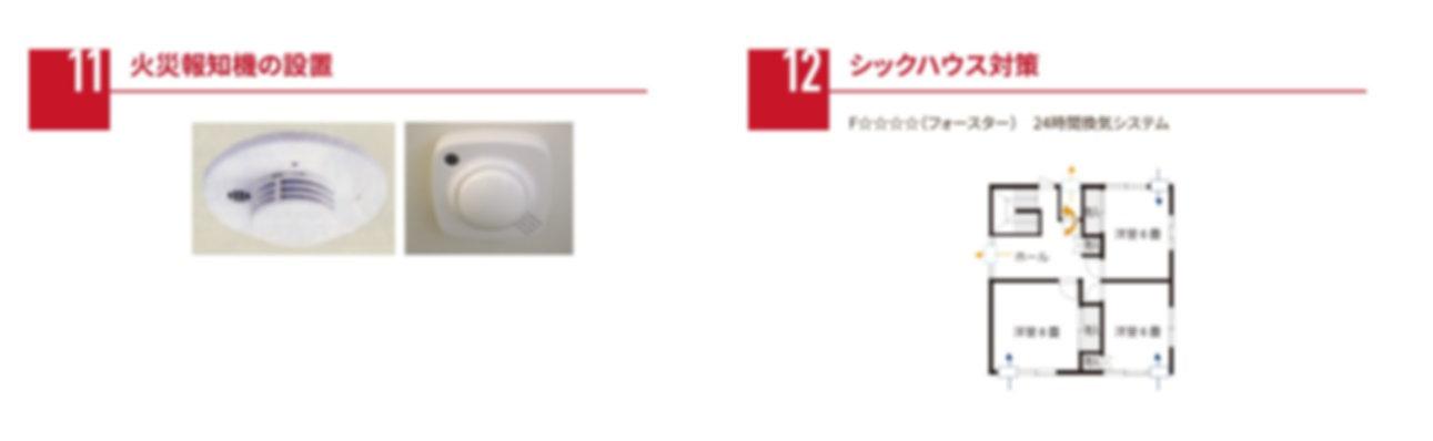 無題10jpg.jpg