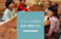 bnr_concept2.jpg