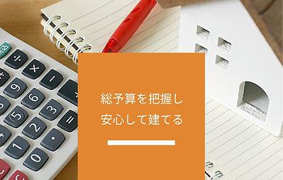 bnr_concept3.jpg