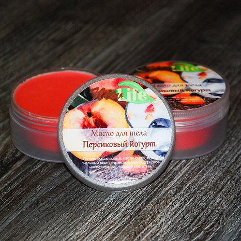 """Масло для тела """"Персиковый йогурт"""""""