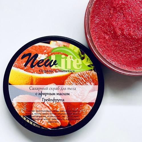 Сахарный скраб для тела с эфирным маслом Грейпфрута
