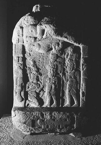 tres-zapotes-stele d-vers 600-200.jpg