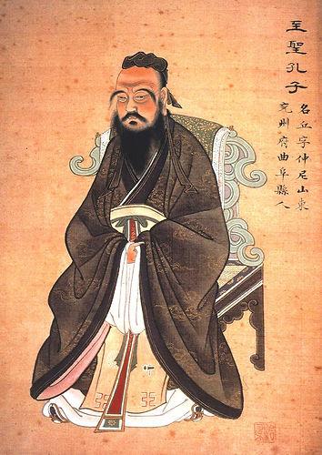 confucius-gouache vers 1770-collection granger.jpg