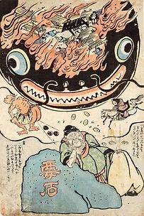 namazu-ebisu-raijin-estampe-anonyme.jpg