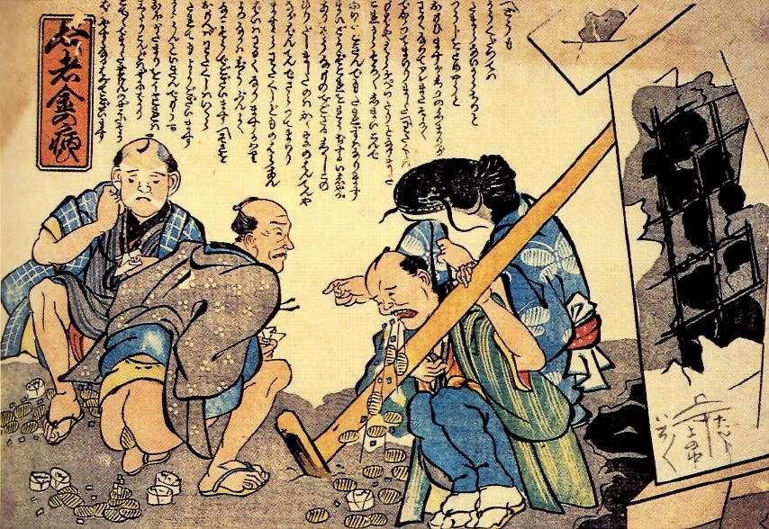 namazu-estampe-anonyme-chosha, kane no y