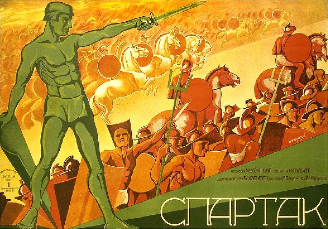spartacus-finogenov-affiche film russe-1