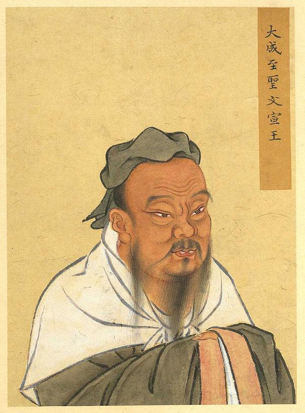 confucius-portrait anonyme-dynastie yuan-national palace museum-taipei.jpg