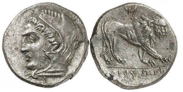 monnaie-shekel argent-revolte lybiens-ca