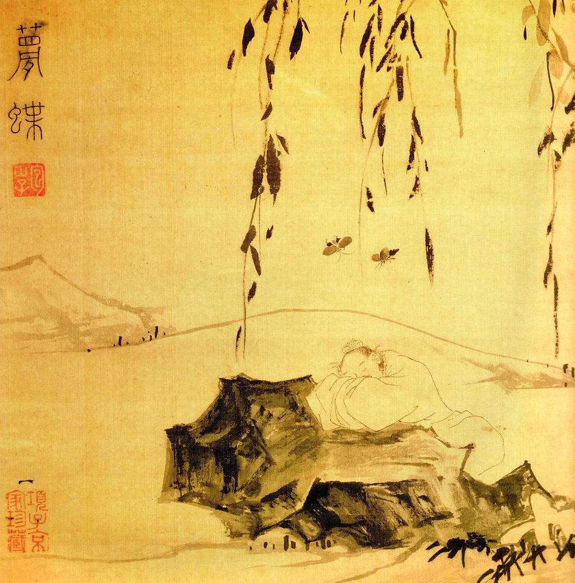 tchouang-tseu-reve-papillon-lu zhi-vers 1550.jpg