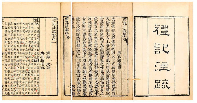 chine-livre des rites-IIIe-IIe siècle.jpg