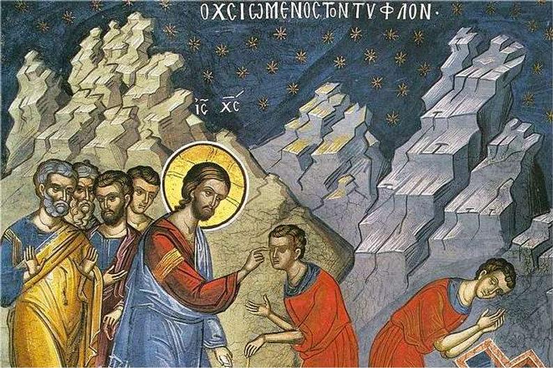 augustin-saint-guerison-aveugle-orthodox