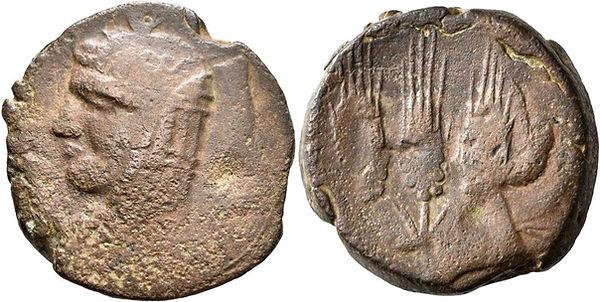monnaie-shekel bronze-revolte lybiens-ca