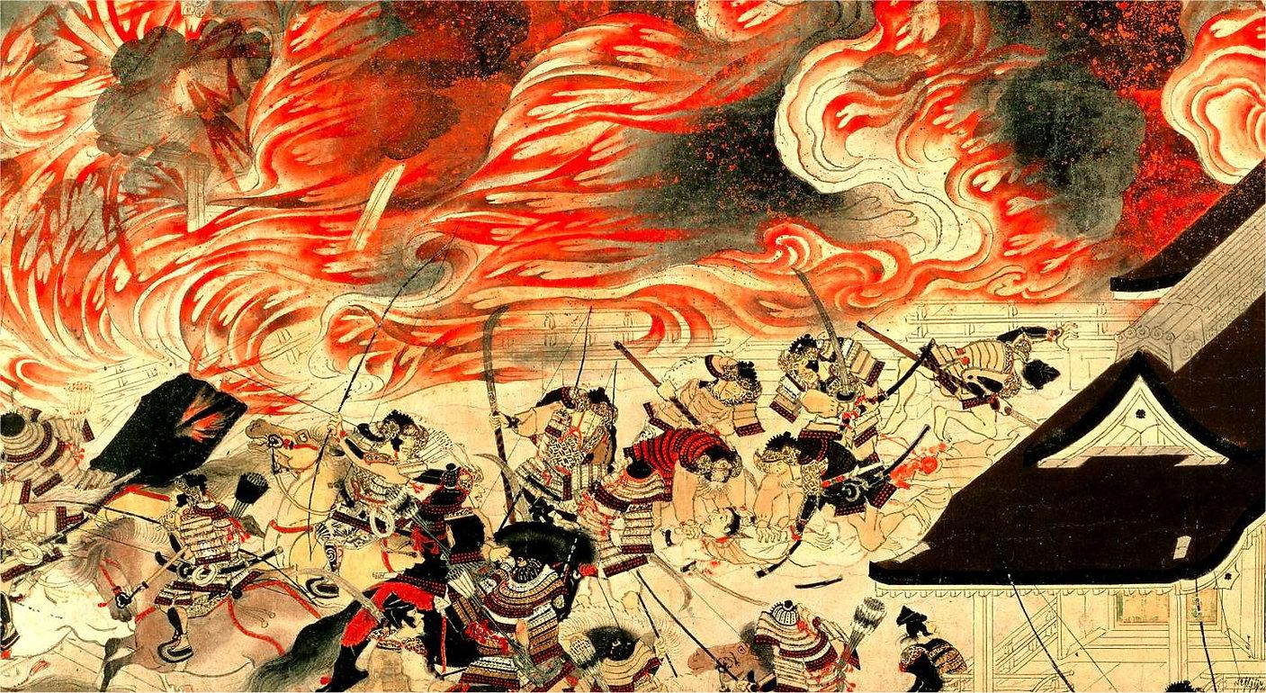 heiji monogatari-incendie de nuit du pal