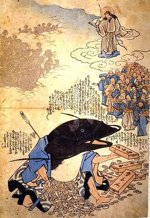 namazu-seppuku-estampe-anonyme-1855.jpg