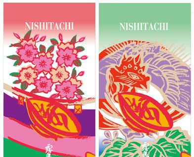 Nishitachi Flag
