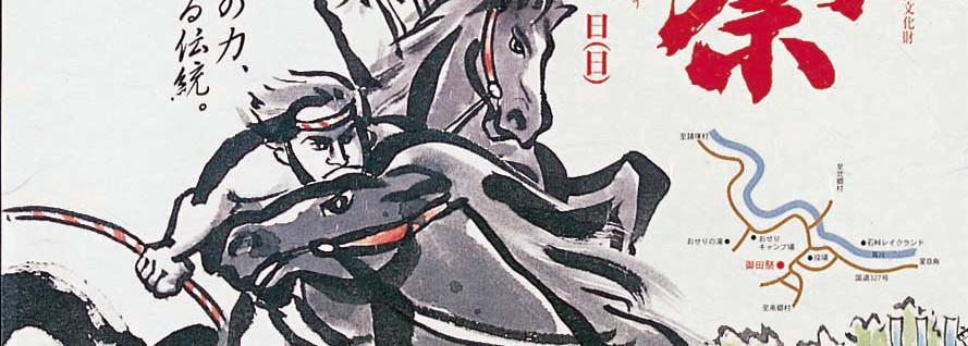 2001恩田祭.jpg