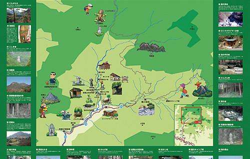 鹿川渓谷周辺ガイドマップ