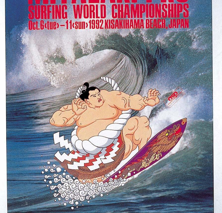 プロサーフィン選手権ポスター
