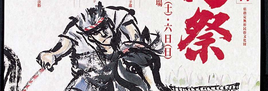 1997恩田祭.jpg