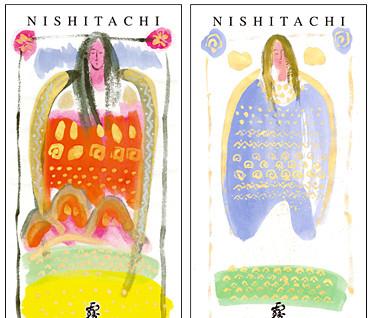 Nishitachi Flag by hagiwara